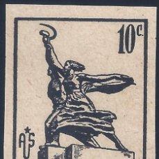 Francobolli: HOMENATGE A LA URSS 1937. SIN DENTAR. MNG.. Lote 263703985
