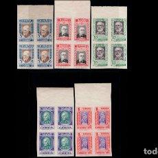 Sellos: ESPAÑA-1937-BENEFICENCIA - EDIFIL 12/16S (SIN DENTAR) - SERIE COMPLETA - BLOQUE DE 4 - LUJO - NUEVOS. Lote 263787970