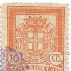 Sellos: SELLO MUNICIPAL. AYUNTAMIENTO DE ALMERIA 10CTS. Lote 264189528