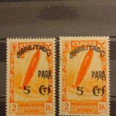 Francobolli: AÑO 1940 SELLOS HABILITADOS NUEVOS EDIFIL 39 VALOR DE CATALOGO 39,00 EUROS. Lote 264273836
