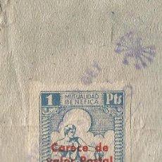Francobolli: DOCUMENTO. FUNCIONARIOS DE PRISIONES CARECE DE VALOR POSTAL. GIJÓN. 1940. Lote 264295496