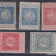 Francobolli: FC2-289- PARAFISCALES ULTIMAS VOLUNTADES X 5 COLORES NUEVOS * LIGERA SEÑAL FIJASELLOS. Lote 264439544