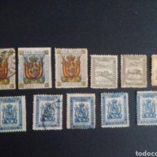 Sellos: LOTE DE SELLOS DE FRANQUICIA MILITAR DE MELILLA. TODOS DIFERENTES.. Lote 264490449