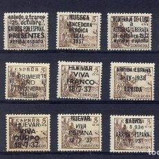 Francobolli: ESPAÑA. GUERRA CIVIL. Lote 264730514