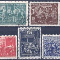 Francobolli: BENEFICENCIA. EDIFIL 29-33. CUADROS DE VELÁZQUEZ 1938 (SERIE COMPLETA).. Lote 264822924