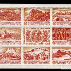 Timbres: C4- VIÑETAS SABADELL 50 ANIVERSARIO DEL CENTRE EXCURSIONISTA DEL VALLES 1908-1958 SIN FIJASELLOS. Lote 265169089