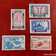 Francobolli: LOTE DE 5 SELLOS SIN CIRCULAR DE 1939. CON Y SIN CHARNELA. Lote 265491064