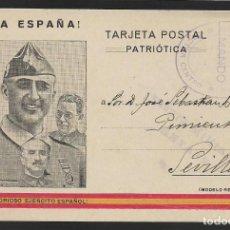 Sellos: POSTAL PATRIOTICA DE GETAFE A SEVILLA,- C.M. GETAFE, FRANQUICIA, DIV. REFORZADA DE MADRID, VER FOTO. Lote 265683874