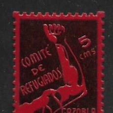 Sellos: CAZORLA-JAEN- 5 CTS, COMITE DE REFUGIADOS, VER FOTO. Lote 265689079