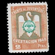 Selos: 0227 GUERRA CIVIL - FRENTE DE JUVENTUDES VALOR 2 PTAS COLOR VERDE CASTAÑO Y NARANJA SIN GOMA. Lote 265715449