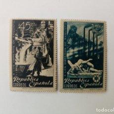 Francobolli: REPUBLICA HOMENAJE A LOS OBREROS DE SAGUNTO DEL AÑO 1938 EDIFIL 773/774 EN NUEVO**. Lote 265800224