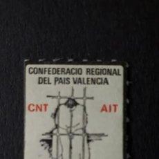 Sellos: SELLOS GUERRA CIVIL. CNT-AIT.. Lote 265836104