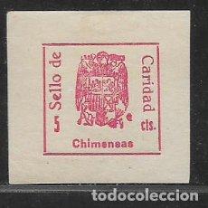 Timbres: CHIMENEAS- GRANADA, 5 CTS, CARIDAD- SIN DENTAR, VER FOTO. Lote 265925583