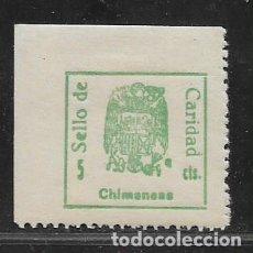 Timbres: CHIMENEAS- GRANADA, 5 CTS, CARIDAD- DENTADO, VER FOTO. Lote 265925658