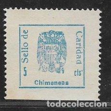 Timbres: CHIMENEAS- GRANADA, 5 CTS, CARIDAD- DENTADO, VER FOTO. Lote 265925713