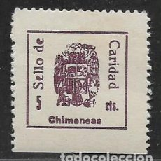 Timbres: CHIMENEAS- GRANADA, 5 CTS, CARIDAD- DENTADO, VER FOTO. Lote 265925753