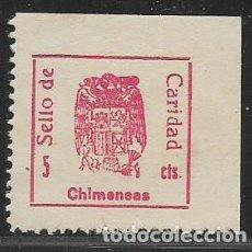 Timbres: CHIMENEAS- GRANADA, 5 CTS, CARIDAD- DENTADO, VER FOTO. Lote 265925813