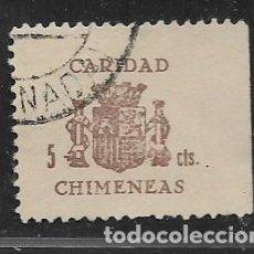 Sellos: CHIMENEAS- GRANADA, 5 CTS, CARIDAD- DENTADO, VER FOTO. Lote 265926068