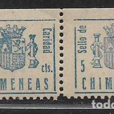 Sellos: CHIMENEAS- GRANADA, 5 CTS,PAREJA- CARIDAD- DENTADO, VER FOTO. Lote 265926343