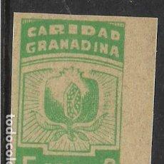 Sellos: GRANADA, 5 CTS, SIN DENTAR- CARIDAD, VER FOTO. Lote 265930458