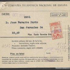 Sellos: GRANADA, FACTURA TELEFONICA, SELLO DE 25 CTS, VARIEDAD DE COLOR, VER FOTO. Lote 265931153