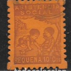 Sellos: REQUENA,-VALENCIA- 10 CTS, -ASISTENCIA SOCIAL- VER FOTO. Lote 265932058