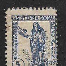Sellos: POZO ALCON-JAEN.- 5 CTS, ASISTENCIA SOCIAL, ALLEPUZ Nº 1, DENTADO 11 3-4 , VER FOTO. Lote 265932638