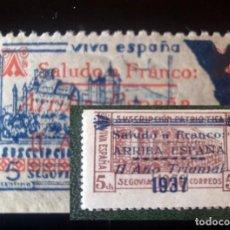 Sellos: 2 SELLOS - SEGOVIA. SUSCRIPCION PATRIÓTICA. VIVA ESPAÑA. CON SOBRECARGA SALUDO A FRANCO..... Lote 265959033