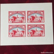 Timbres: AYAMONTE,1937, CATALOGO GALVEZ Nº 103, HOJA BLOQUE, COCINAS ECONOMICAS,NUEVO, POCO FIJASELLO. Lote 266144198