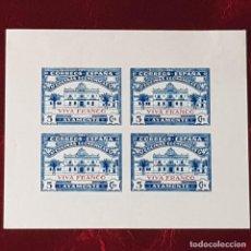 Timbres: AYAMONTE,1937, COCINAS ECONOMICAS, CATALOGO GALVEZ Nº 104, HOJA BLOQUE,NUEVO, FIJASELLO. Lote 266144703