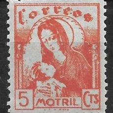 Timbres: ESPAÑA GUERRA CIVIL - MOTRIL 5 CTS. * - 1/60. Lote 266265958