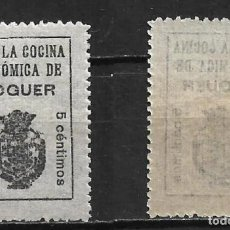 Selos: ESPAÑA GUERRA CIVIL - MOGUER 5 CTS ** - 1/60. Lote 266266678