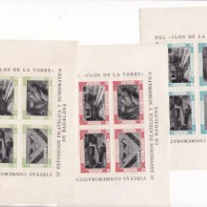 Timbres: GP26- 3 HOJAS BLOQUE 4 VIÑETAS EXPO FILATÉLICA BADALONA 1956 HALLAZGOS ARQUEOLÓGICOS ** SIN FIJASELL. Lote 266399058