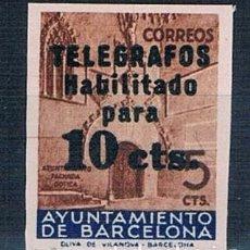 Selos: ESPAÑA BARCELONA TELEGRAFOS 9 SIN DENTAR V.CAT 140€ CON SU GOMA. Lote 266586693