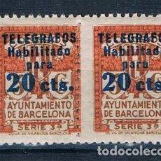 Sellos: ESPAÑA BARCELONA TELEGRAFOS 5 MNH** DOS VALOR CATÁLOGO 204€ VER. Lote 266590443