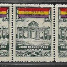 Sellos: MADRID. UNION REPUBLICANA, 2 PTAS, BLOQUE DE 5 SELLOS. VER FOTO. Lote 266787924