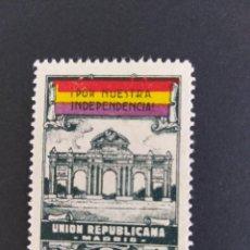 Sellos: ESPAÑA SELLOS GUERRA CIVIL VIÑETA UNION REPUBLICANA MADRID. Lote 266932939