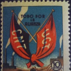 Sellos: VIÑETA UGT-CNT 1937. Lote 267129264