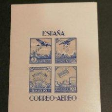 Sellos: ESPAÑA GUERRA CIVIL AÑO 1937 BOMBARDEO ONDARA HB NUEVOS. Lote 282878413