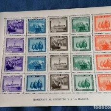 Sellos: ESPAÑA GUERRA CIVIL AÑO 1938 EDIFIL HB 849 HONOR DEL EJERCITO NUEVOS PERFECTOS. Lote 267173159