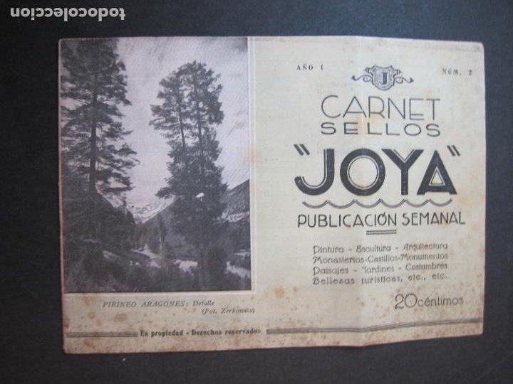 Sellos: CARNET SELLOS JOYA-ALBUMES DEL 1 AL 6 COMPLETOS CON SUS SELLOS-VER FOTOS-(K-3064) - Foto 14 - 267259294