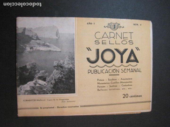 Sellos: CARNET SELLOS JOYA-ALBUMES DEL 1 AL 6 COMPLETOS CON SUS SELLOS-VER FOTOS-(K-3064) - Foto 26 - 267259294