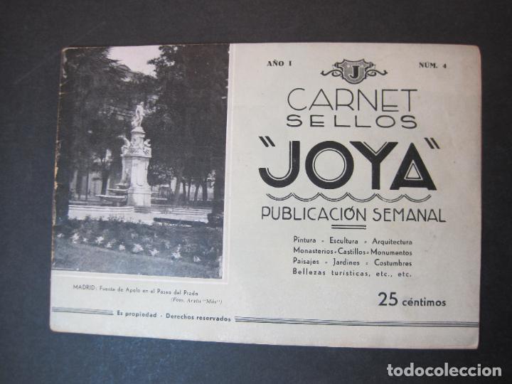 Sellos: CARNET SELLOS JOYA-ALBUMES DEL 1 AL 6 COMPLETOS CON SUS SELLOS-VER FOTOS-(K-3064) - Foto 37 - 267259294