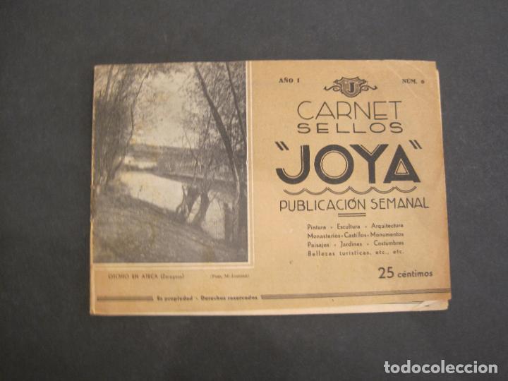 Sellos: CARNET SELLOS JOYA-ALBUMES DEL 1 AL 6 COMPLETOS CON SUS SELLOS-VER FOTOS-(K-3064) - Foto 59 - 267259294