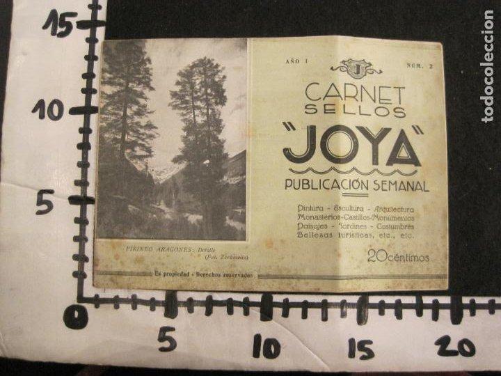 Sellos: CARNET SELLOS JOYA-ALBUMES DEL 1 AL 6 COMPLETOS CON SUS SELLOS-VER FOTOS-(K-3064) - Foto 71 - 267259294