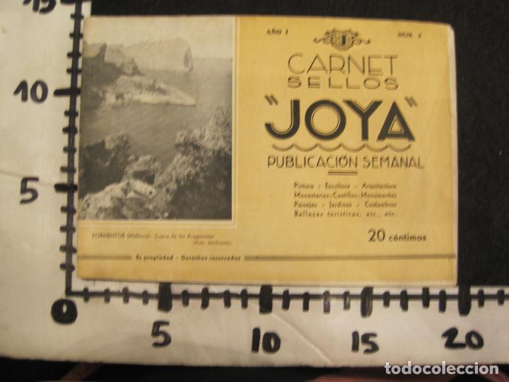 Sellos: CARNET SELLOS JOYA-ALBUMES DEL 1 AL 6 COMPLETOS CON SUS SELLOS-VER FOTOS-(K-3064) - Foto 72 - 267259294