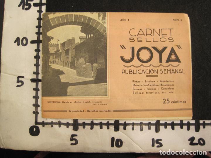 Sellos: CARNET SELLOS JOYA-ALBUMES DEL 1 AL 6 COMPLETOS CON SUS SELLOS-VER FOTOS-(K-3064) - Foto 74 - 267259294