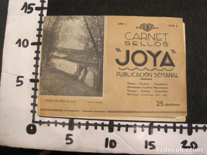 Sellos: CARNET SELLOS JOYA-ALBUMES DEL 1 AL 6 COMPLETOS CON SUS SELLOS-VER FOTOS-(K-3064) - Foto 75 - 267259294