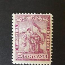 Francobolli: SELLOS GUERRA CIVIL. PATRONATO ESPAÑOL EN ARGENTINA, 5 CTS. LILA (**). Lote 267329414