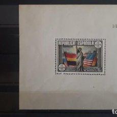 Francobolli: SELLOS GUERRA CIVIL. ESPAÑA, 1938 EDIFIL Nº 763 /**/, ANIVERSARIO DE LA CONSTITUCIÓN DE ESTADOS UNID. Lote 267461774